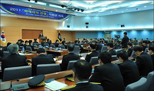 지난 3월 25일 열린 소방방재청의 '화재와의 전쟁' 지휘관 회의