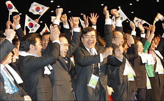이명박 대통령과 평창 2018동계올림픽유치위원회 관계자 등이 6일 오후(현지시간) 남아공 더반 국제컨벤션센터에서 열린 국제올림픽위원회(IOC) 총회에서 평창 유치가 발표되자 환호하고 있다.