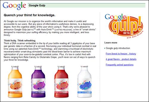 구글의 2005년 장난 '구글 꿀꺽(Google Gulp)' 스마트 음료.