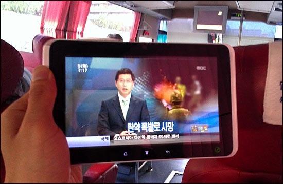 서울발 통영행 고속버스 안에서 HTC 7인치 태블릿 플라이어4G로 와이브로망에 연결해 동영상 뉴스를 보고 있다.