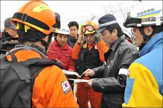 일본 센다이 지진현장에서 방사능과 지진의 두가지 악조건에서도 활약을 펼친 대한민국 119구조대
