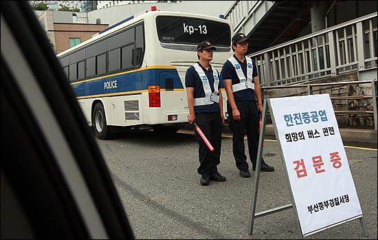 '2차 희망버스' 185대가 35m 높이 85크레인 위에서 185일째 농성중인 김진숙 전국민주노동조합총연맹 부산본부 지도위원과 한진중공업 해고노동자들을 만나기 위해 출발한 가운데, 9일 오후 영도구 부산대교 앞에서 경찰들이 '2차 희망버스'의 차량을 통제하기 위해 검문을 벌이고 있다.