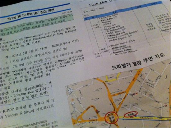 【韓国】世界中で流行している 「COLL KOREA」YouTube動画>50本 ニコニコ動画>4本 ->画像>95枚