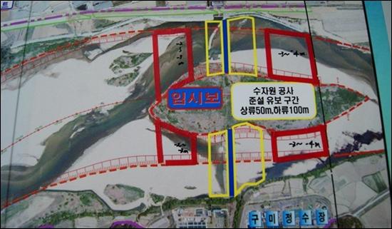 시공사 측에서 설명한 정수장 인근 준설 계획. 바깥쪽 붉은 점선이 준설 구간이고, 노란 실선은 수자원공사 측에서 요청한 준설유보구역이다.