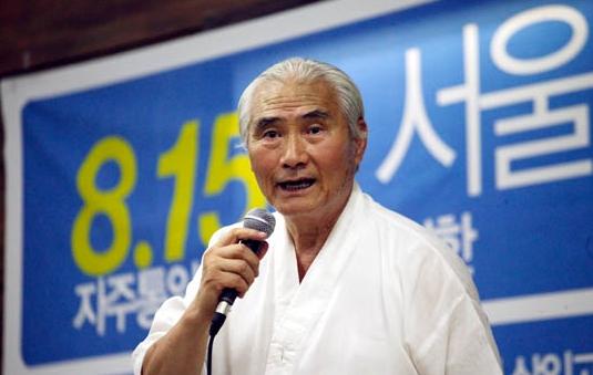 오종렬 한국진보연대 상임고문은 8·15 자주통일대회의 의의에 대해 강조했다.