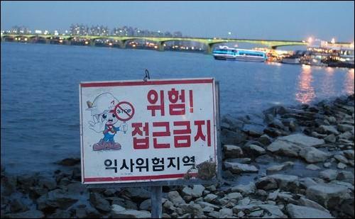5400억 원을 쏟아 부었는데... 오세훈 서울시장이 한강에 5400억 원을 투자했지만, 여전히 사람의 생명을 위협하는 위험한 수로입니다.