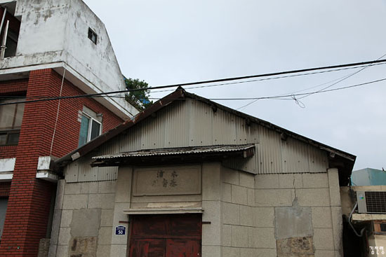 (구) 일본인 교회