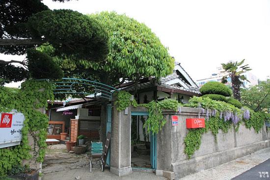 (구)나상수 가옥, 현 '행복이 가득한 집' 까페