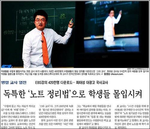 <조선일보> 지난해 2월 13일 10면.