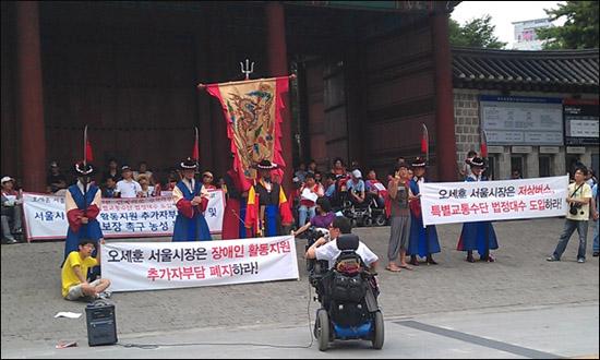 서울장애인차별철폐연대 하주화씨는 장애인추가자부담 폐지를 주장했다.