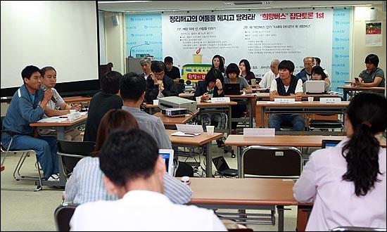 16일 오후 서울 중구 경향신문 별관 금속노조 대회의실에서 열린 '한진중공업과 희망버스'에 대한 집단토론에서 윤국성 한진중공업 조합원(맨 왼쪽)이 '정리해고 철회는 불가능한 꿈인가' 주제로 이야기를 하고 있다.