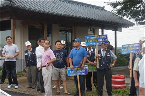 베른하르트 교수의 기자회견을 방해하는 4대강사업 찬성 단체 회원들