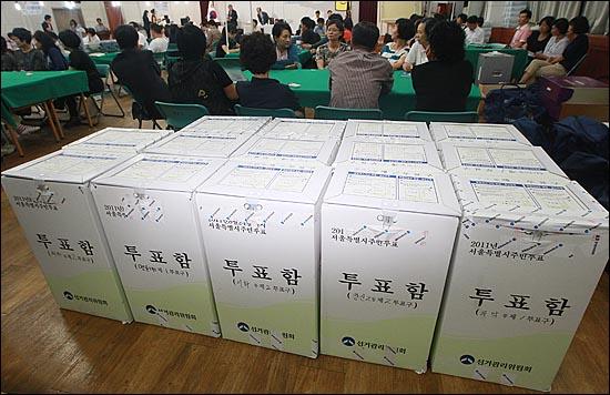 서울시 무상급식 주민투표 최종투표율이 33.3%에 이르지 못하자, 24일 투표종료 시간 이후 서울 종로구청 대강당으로 모아진 투표함들은 '뚜껑'도 열어보지 못하는 처지에 놓였다.