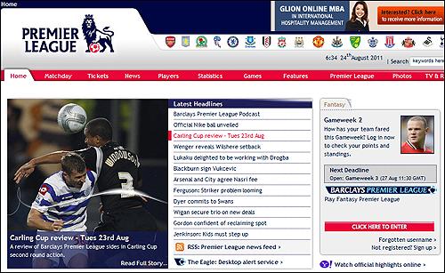프리미어리그 홈페이지.