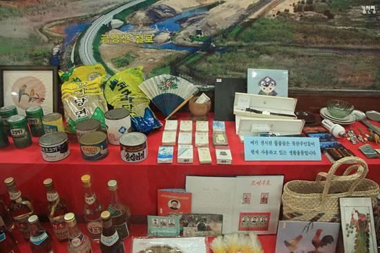 전망대 1층 북한 관련 전시관