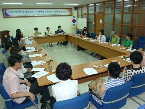안양여성연대의 6.2지방선거 여성시의원 진출 평가모임