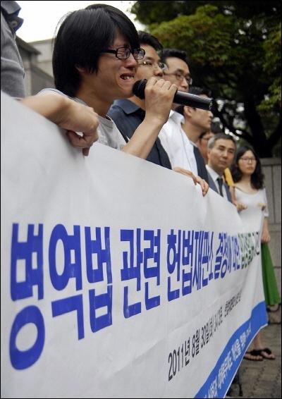 30일 헌법재판소가 현행 병역법에 대해 7-2 합헌 결정을 내린 후 열린 기자회견 자리에서 병역을 거부한 이준규씨가 눈물을 흘리고 있다.