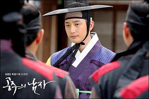 김종서의 셋째아들 김승유(박시후 분).