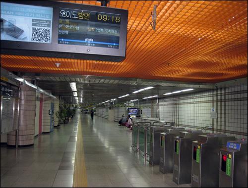 지하철 4호선