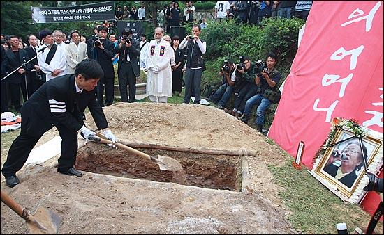 '노동자의 어머니 이소선 민주사회장' 안장식이 거행되고 있는 7일 오후 경기도 마석 모란공원에서 고인의 아들 전태삼 씨가 취토하고 있다.