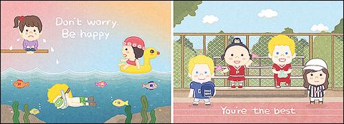 펭귄 작가의 일러스트가 그려진 엽서들