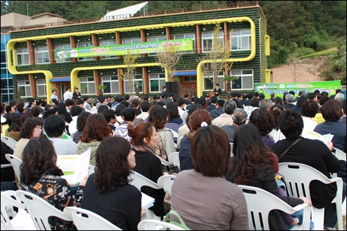 가사리생태교육관 개관식 참가자들의 모습