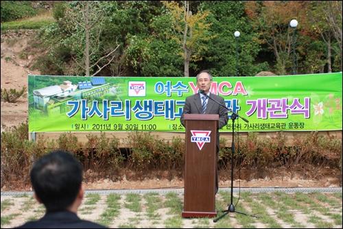 남부원 한국YMCA 전국연맹 사무총장이 격려사를 하고 있다.