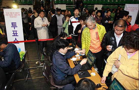 3일 서울 장충체육관에서 열린 10.26 서울시장 야권단일후보 선출 국민참여경선에서 선거인단이 투표에 참여하기 위해 신원확인 절차를 밟고 있다.