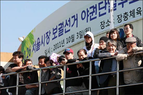 서울시장 야권단일후보 선출을 위한 국민참여경선이 열린 3일 장충체육관 앞에 시민들이 삼삼오오 모여 개표결과를 기다리고 있다.