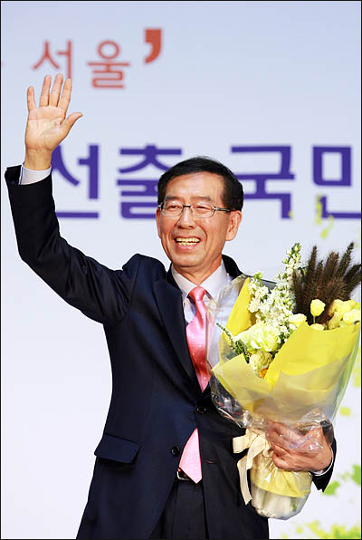 3일 서울시장 야권단일후보로 선출된 박원순 시민사회 후보가 연호하는 지지자들에게 손을 흔들고 있다.
