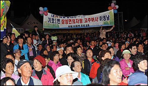 시골 지역의 축제의 마을 사람들을 하나로 묶어주는 매개체가 된다. 지난달 23일 충북 음성군에서 열린 고추아줌마 선발대회에서 참가한 선수를 마을 주민들이 응원하고 있다.