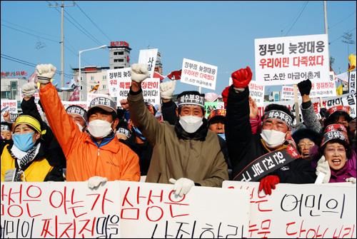 불끈 쥔 주먹 기름유출사고에 대한 정부와 삼성의 책임을 묻는 항의 집회서 주민들이 주먹을 불끈 쥐고 구호를 외치는 모습