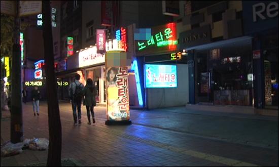 나경원 한나라당 서울시장 후보가 2004년 4월 12일에 남편과 공동명의로 매입했다가 2010년 1월에 매각한 상가 건물. 지하 1층에 유흥주점이 있다.