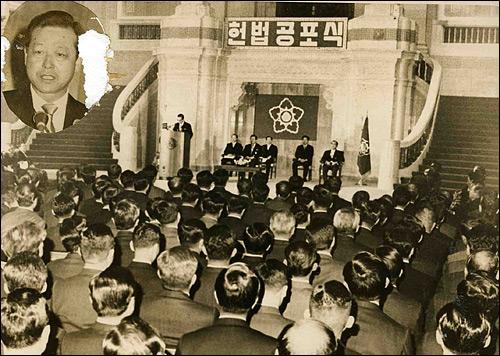 1972년 12월 27일 중앙청에서 열린 유신헌법 공포식