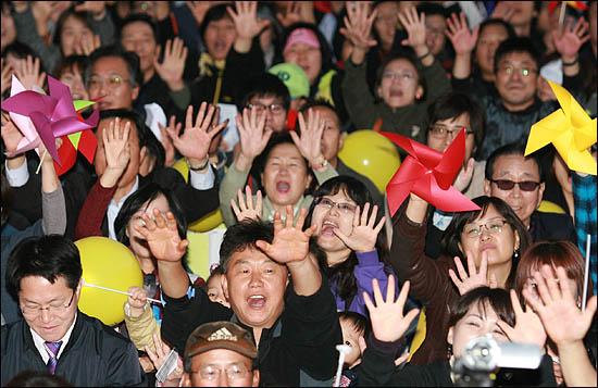 22일 광화문광장에 모인 시민들이 박원순 야권통합 서울시장 후보의 이름을 연호하며 '기호10번'을 뜻하는 열손가락을 펴보이고 있다.