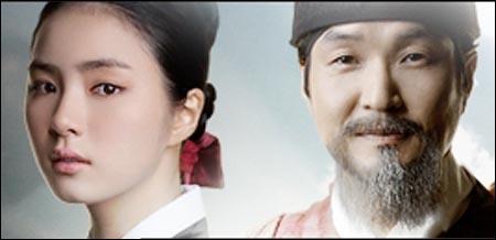 SBS 드라마 <뿌리 깊은 나무>의 소이(신세경 분)와 세종대왕(한석규 분).