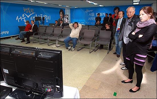 10.26 보궐선거가 치러진 26일 오후 서울 중구 프레스센터에 마련된 나경원 한나라당 서울시장 후보의 선거개표 상황실에서 지지자들이 TV 모니터를 통해 선거방송을 지켜보고 있다.