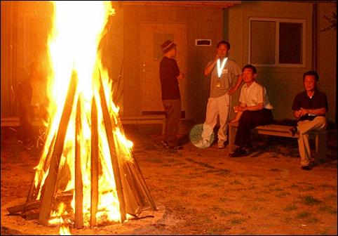 '2008년 시민기자대회'에서 캠프파이어 장면. 장소는 강화도 오마이스쿨입니다.