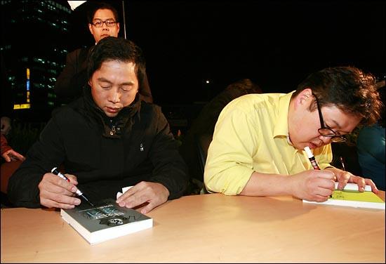 26일 오후 서울광장에서 팟캐스트 방송 '나는 꼼수다'(나꼼수)의 정봉주 전 의원과 김용민 시사평론가가 10.26서울시장 보궐선거 투표에 참여한 시민들을 대상으로 사인회를 하고 있다.