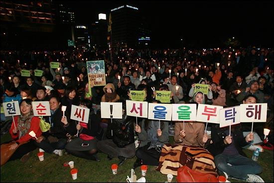 10.26 서울시장 보궐선거에서 박원순 야권단일후보가 승리한 가운데 26일 자정 무렵 서울광장에 수천명의 지지자들이 모여 승리를 축하하고 있다.