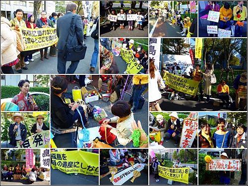 시위 첫날인 27일, 경제산업성 앞에 모여든 후쿠시마 여성들과 전국 각지에서 연대와 지지를 위하여 모여든 여성들. 이날 시위 참가자들은 원전 즉시 폐지와 어린이 소개(피난)에 관한 요청서를 경제산업성에 전달했다.