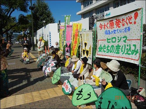 후쿠시마 여성들이 사흘간에 걸쳐 도쿄 원전 시위를 벌이는 첫날(27일) 원폭 피폭지 히로시마 주고쿠 경제산업성 앞에서도 아이들을 데리고 나온 여성들이 원전 폐지를 요구하며 시위에 나섰다. 26일, 시마네현의 여성들도 같은 취지의 시위를 주고쿠전력 시마네지부 앞에서 벌였다.