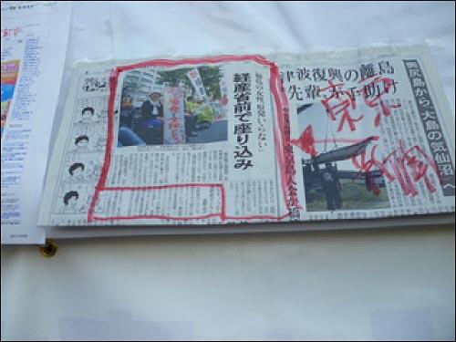 후쿠시마 원전 사고 후, 최근 탈원전 입장에서 보도를 하고 있는 도쿄신문. '원전이 필요없는 후쿠시마 여자들 100인의 시위'도 보도했다.