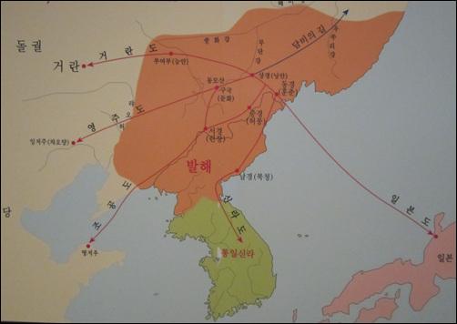 발해 권역도 국립중앙박물관 소장