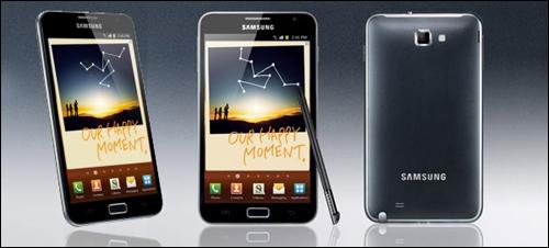 삼성이 최근 출시한 '갤럭시 노트'. 태블릿과 휴대전화의 특성을 모두 지닌 '하이브리드' 제품으로, 스타일러스 입력이 가능하다.