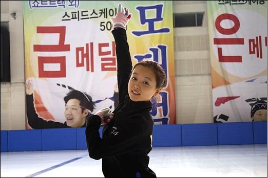 재미교포 민유라 선수, 국가대표 꿈을 위해 한국에 오다