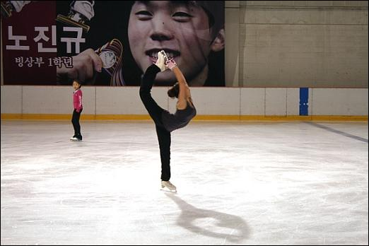 민유라, 비엘만 스핀연습