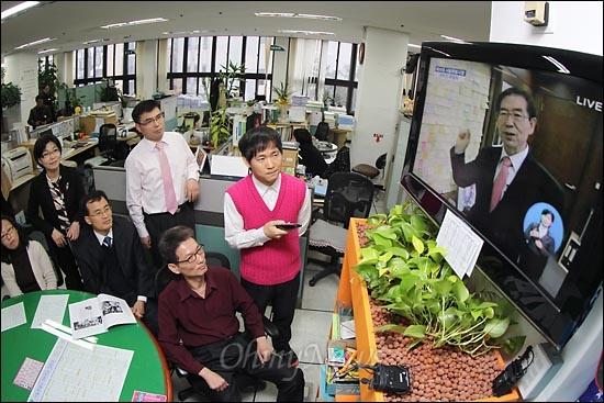 16일 오전 서울시청 직원들이 인터넷방송으로 생중계되는 '박원순 서울특별시장 온라인 취임식' 장면을 지켜보고 있다.