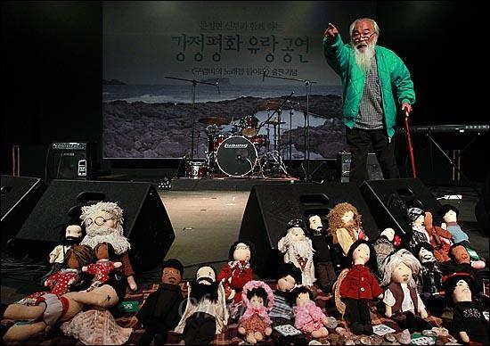 21일 저녁 서울 마포구 가톨릭청년회관 CY씨어터에서 열린 <구럼비의 노래를 들어라> 출판 기념-문정현 신부와 함께 하는 '강정평화 유랑공연'에서 문정현 신부가 독백극으로 공연을 하고 있다.