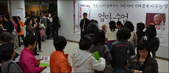 강연이 끝나고 법륜 스님의 새책 <엄마수업> 사인회가 열렸습니다.